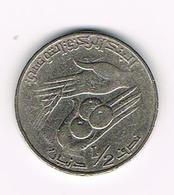 &-  TUNESIE 1/2   DINAR  1976  F.A.O. - Tunisie