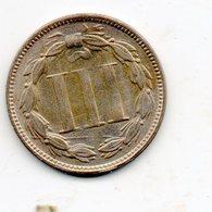 USA : Cent 1884 - Émissions Fédérales