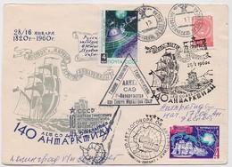 ANTARCTIC To Molodezhnaya Station 17 SAE Base Pole Mail Cover USSR RUSSIA Ship Leningrad Space - Estaciones Científicas