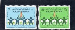 JORDANIE 1988 ** - Jordanie