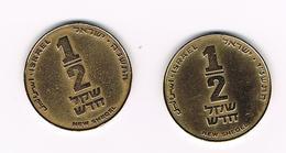 &-   ISRAEL  2 X 1/2   NEW  SHEQEL   1985/87 - Israel