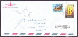 Qatar – Doha Registered Mail Cover 2 Stamps Sent To Saudi Arabia - Riyadh City - Qatar