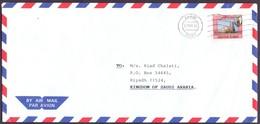 Qatar – Doha Mail Cover One Stamp Sent To Saudi Arabia - Riyadh City - Qatar
