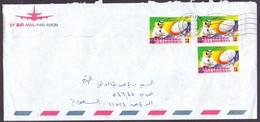 Qatar – Doha Mail Cover 3 Stamps Sent To Saudi Arabia - Riyadh City - Qatar