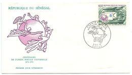 Senegal 1974 Scott 404 FDC Universal Postal Union Centenary - Senegal (1960-...)