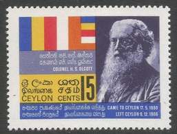 Ceylon. 1967 60th Death Anniv Of Colonel HS Olcott. 15c MNH. SG 534 - Sri Lanka (Ceylon) (1948-...)