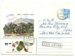 Russia 1985 Alupka, Crimea Postal Envelope Yalta To Garden City, New York - 1980-91