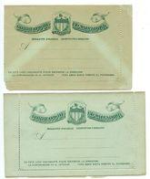 El Salvador 19th C. 2 Mint 2c. Coat Of Arms Lettercards - El Salvador