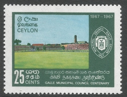 Ceylon. 1967 Centenary Of Galle Municipal Council. 25c MNH. SG 525 - Sri Lanka (Ceylon) (1948-...)