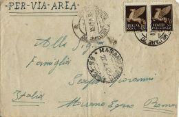 BUSTA POSTA MILITARE 70 1943 CORIZA ALBANIA X MARANO EQUO - Military Mail (PM)
