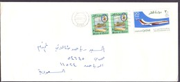 Qatar – Doha Cover 3 Stamps Sent To Saudi Arabia - Riyadh City - Qatar
