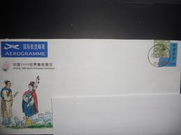 Chine Entier Postal Aerogramme De Shanghai 2007 Pour France - 1949 - ... Volksrepublik