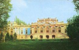 004339  Kiev - Marlinsky Palace - Ukraine