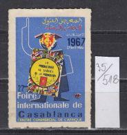 35K518 / 1967 FOIRE INTERNATIONALE DE CASABLANCA MONACO  CENTRE COMMERCIAL DE L'AFRIQUE , CINDERELLA LABEL VIGNETTE - Wereldtentoonstellingen