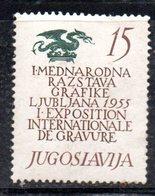 YUG79B - YUGOSLAVIA 1955,  Unificato N. 667  Nuovi  *** - 1945-1992 Repubblica Socialista Federale Di Jugoslavia