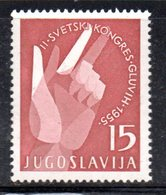 YUG79C - YUGOSLAVIA 1955,  Unificato N. 668  Nuovi  *** - Nuovi