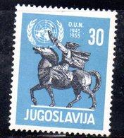 YUG80C - YUGOSLAVIA 1955,  Unificato N. 678  Nuovi  *** - 1945-1992 Repubblica Socialista Federale Di Jugoslavia