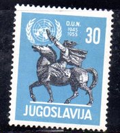 YUG80C - YUGOSLAVIA 1955,  Unificato N. 678  Nuovi  *** - Nuovi