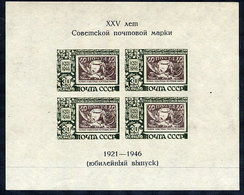 SOVIET UNION 1947 Stamp Anniversary 30 K. Block MNH / **. Michel Block 7 - Blocks & Sheetlets & Panes