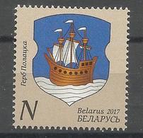 BY 2017 COAT OF ARM, BELORUSSIA, 1 X 1v, MNH - Briefmarken