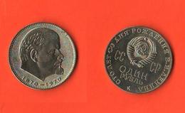 CCCP Russia 1 Rublo 1970 Lenin Birth Centennial - Russia