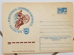 RUSSIE-URSS Motos, Moto, Entier Postal MOTO CROSS. Emis En 1974. Neuf - Moto