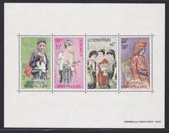 LAOS BLOC N°   32 ** MNH Neuf Sans Charnière, TB (CLR364) Ethnies - Laos