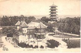 Bruxelles - CPA - Brussel - Laeken - La Tour Japonaise Et Pavillon Chinois - Laeken