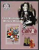20-1  ; DISNEY ;  BENIN ;  75th An.WALT DISNEY ; CALVIA ; POPE JOHN PAUL - Fantasie Vignetten