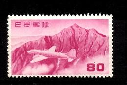 Japon Poste Aérienne YT N° 29 Neuf ** MNH. TB. A Saisir! - Posta Aerea