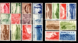 Japon YT N° 227/230, N° 234/237, N° 283/286, N° 299/302 Et N° 305/308 Neufs *. B/TB. A Saisir! - 1926-89 Empereur Hirohito (Ere Showa)