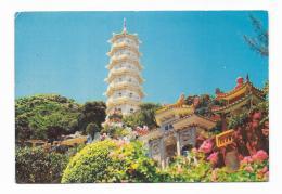 HAR PAR MANSION HONG KONG - NV FG - China