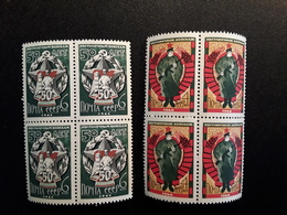 RUSSIA 1968 MNH (**)  50 Years Of Border Troops - Unused Stamps