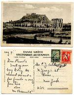 Greece 1929 Postcard Athens - The Acropolis, To Rome New York - Greece