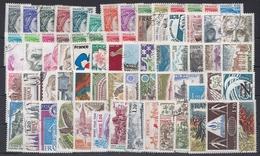 FRANCIA 1978 Nº 1962/2027 AÑO COMPLETO USADO - Francia