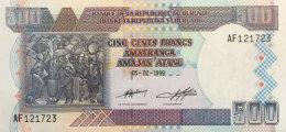 Burundi 500 Francs, P-38b (1999) UNC - Burundi
