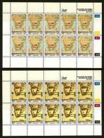 BOPHUTHATSWANA, 1991, MNH Stamp(s) In Full Sheets, Old Maps, Nrs  .269-272 - Bophuthatswana