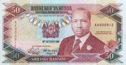 Kenya 50 Shillings, P-26a (1990) - Low Serial Number -  UNC - Kenia