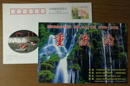 China 2007 Zhongdugou Landscape Admission Ticket Postal Stationery Card Shuilianxiangong Group Waterfall - Other