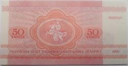 Billete Bielorrusia. 50 Kopecs. 1992. Sin Circular - Belarus