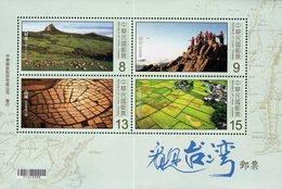 Taiwan - 2018 - Taiwan From The Air - Mint Souvenir Sheet - 1945-... Republiek China