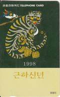 SOUTH KOREA - 1998 Year Of The Tiger, Korea Telecom Telecard W4700, Used - Korea, South
