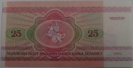 Billete Bielorrusia. 25 Rublos. 1992. Sin Circular - Belarus