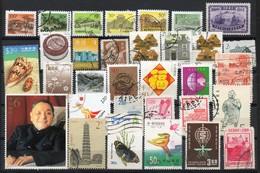 China Chine : (405) Lot De Timbres Oblitères - Collections, Lots & Séries