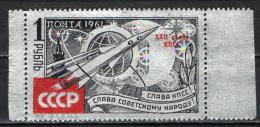 URSS - 1961 - RISULTATI SCIENTIFICI E TECNICI DELL'URSS NELL'ESPLORAZIONE SPAZIALE CON SOVRASTAMPA ROSSA -  MNH - 1923-1991 USSR