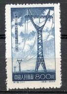 China Chine : (7048) S12** Tension De 220.000 Volts D'hauteur Nouvellement Construite Line électrique (1954) SG1644 - Ungebraucht