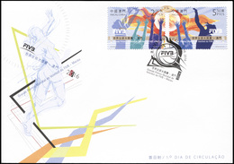 Macao. 2016. FIVB Volleyball World Grand Prix - Macao 2016 (Mint) First Day Cover - 1999-... Région Administrative Chinoise