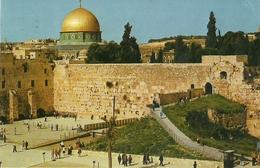 ISRAEL 1981 - Israel