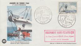 Enveloppe  1er  Jour   JOURNEE  Du  TIMBRE    GAP   1960 - 1960-1969
