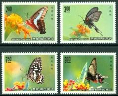 CHINA (TAIWAN) 1989 BUTTERFLIES** (MNH) - 1945-... Republic Of China